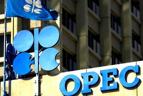 OPEC+Headquarters.jpg