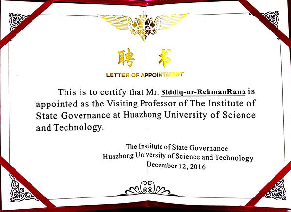 Letter of Appointment - Huazhong University of Science and Technology