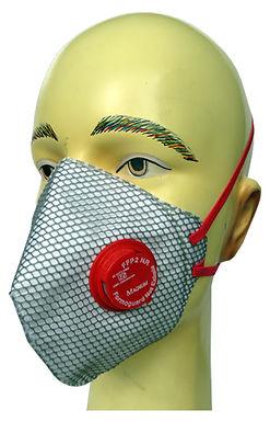 Magnum Dustoguard Net (Dust Masks)