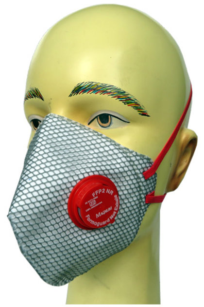 Magnum Dustoguard Net (Dust Masks)