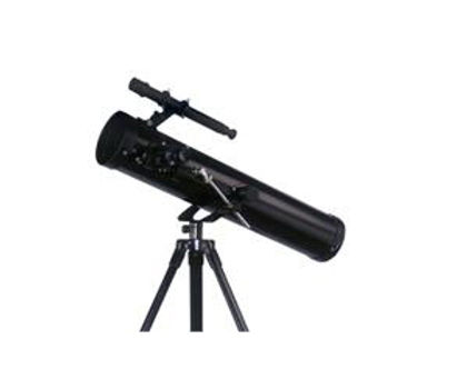 675x Reflector Telescope