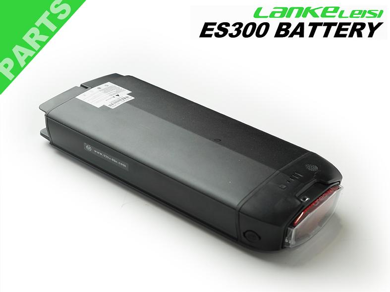 ES 300 Battery 48V 10.4A