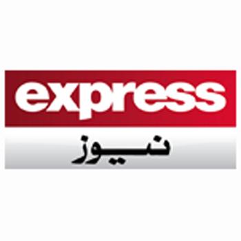 express نيوز