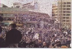 Super Bowl Pep Rally Confetti