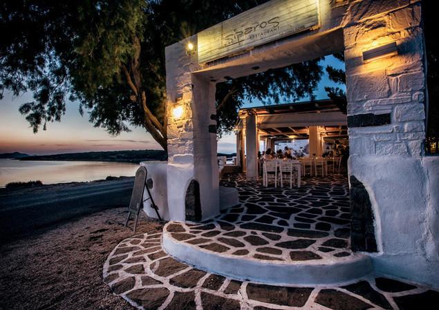 Siparos restaurant, Paros