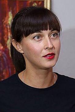 Юлия Ерохина
