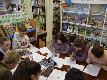 Прошёл очный тур историко-краеведческой викторины «Белоречье – край старинный»
