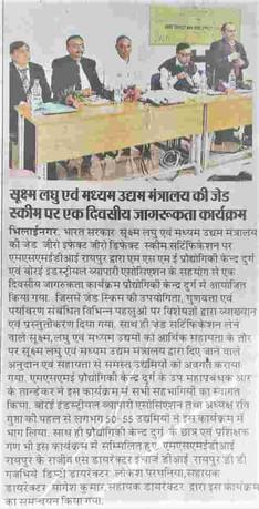 News_paper2.jpg