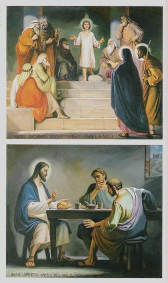 Gesù Sapienza Divina