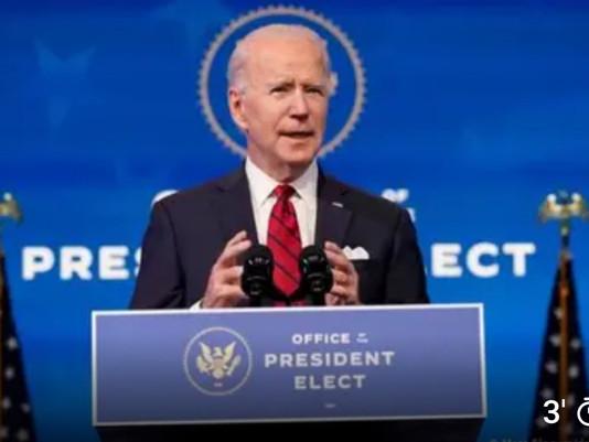 Joe Biden asume como presidente de los Estados Unidos