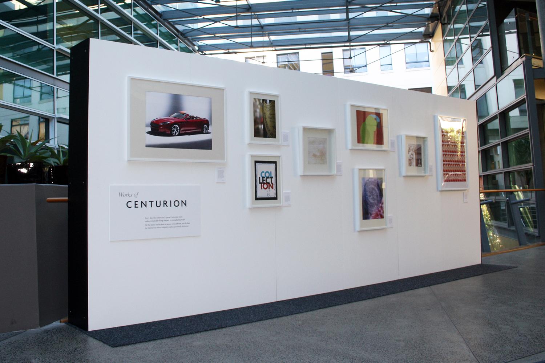 Atrium Wall