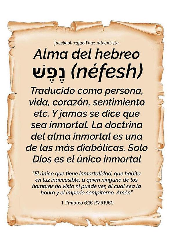 Alma. Rafael Diaz..jpg