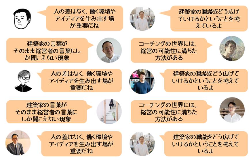 02_トップページ吹き出し画像_高橋試作.png