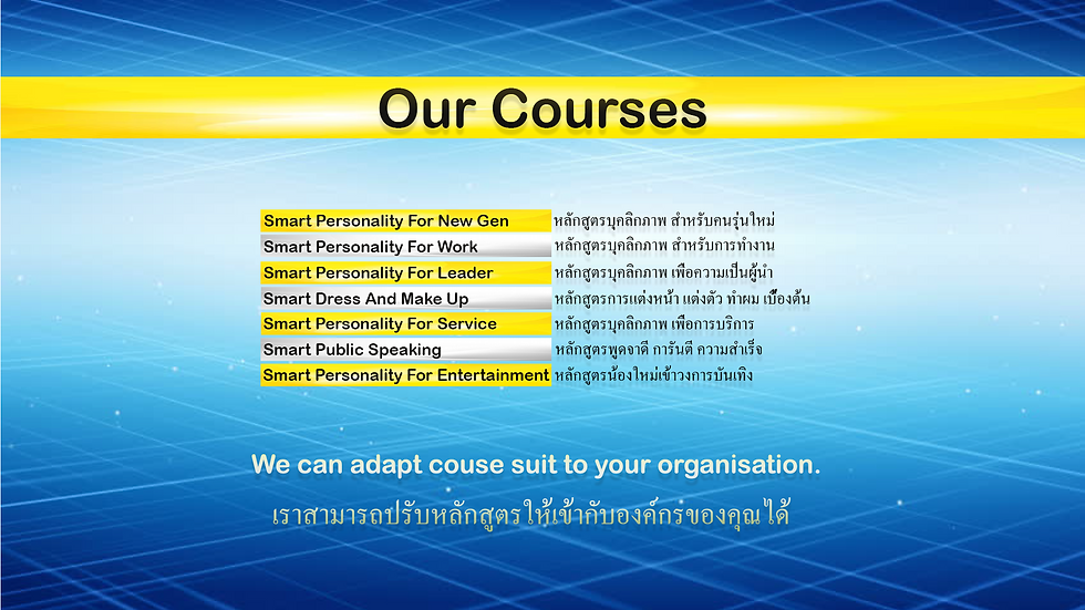 Our Course5.png