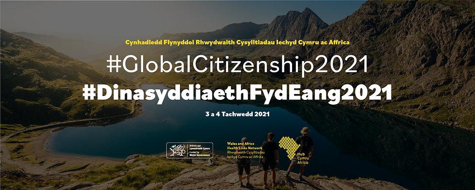 HCA-GlobalCitizenship-COVER-CYM-100.jpg