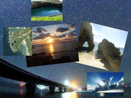 沖縄パワー全開!幸せのストラップ