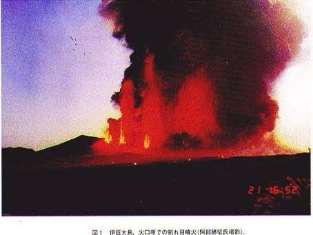 富士山の神様