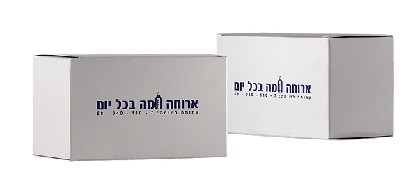 arucha-Cardboard-Boxes-Mockup.png
