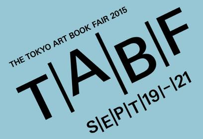 TOKYO ART BOOK FAIR 2015
