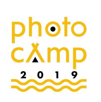 PHOTO CAMP 2019 に出展します