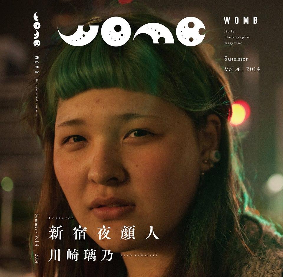 WOMB vol.4