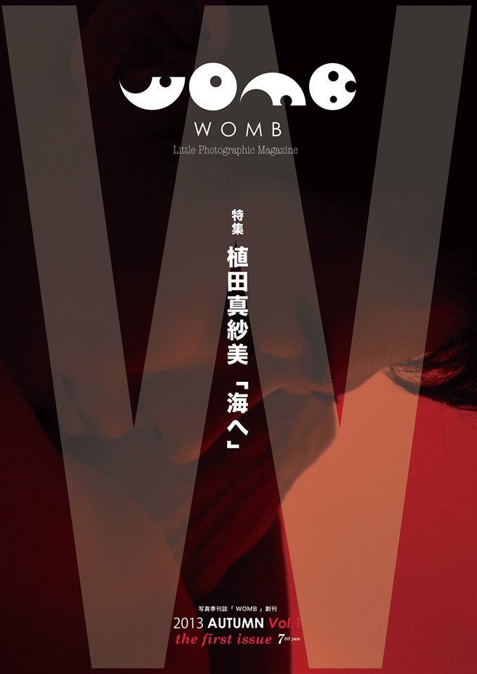 WOMB vol.1