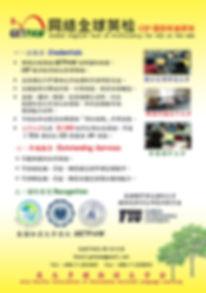 messageImage_1551238832637.jpg