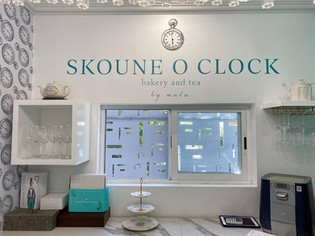 tienda skoune oclock