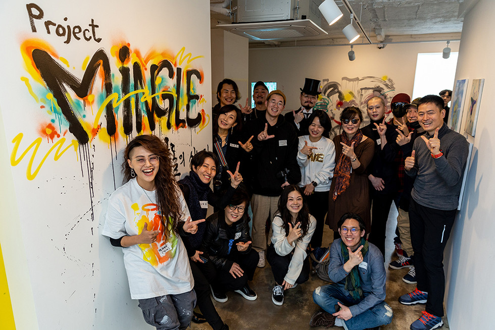 2th mingle