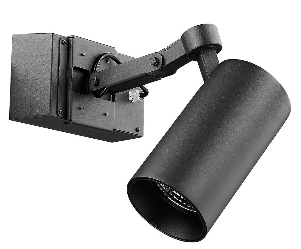 Led track lighting system TS70145