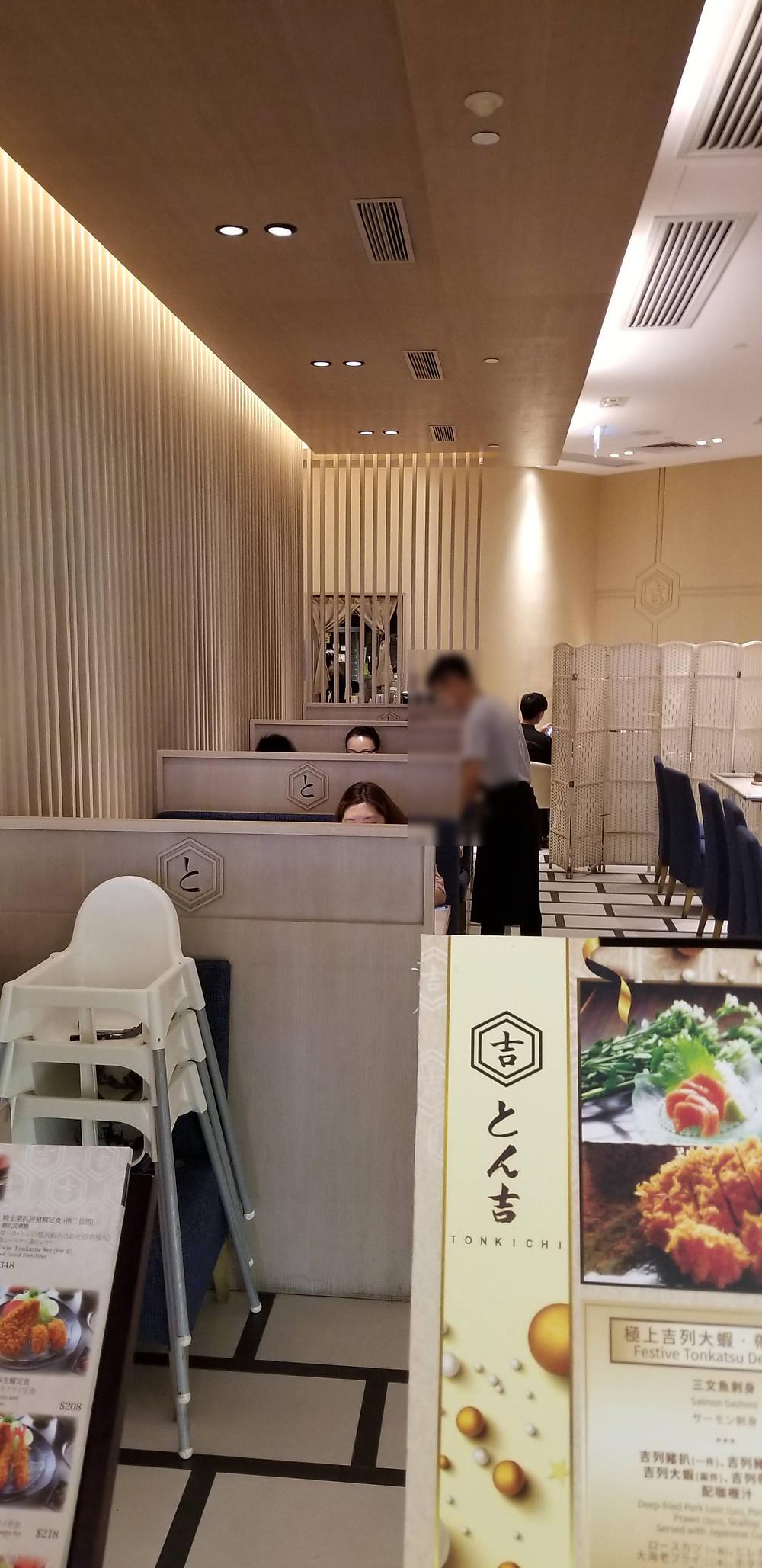 lighting project Tonkichi restaurant yuen long hong kong
