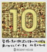 RH10th.jpg