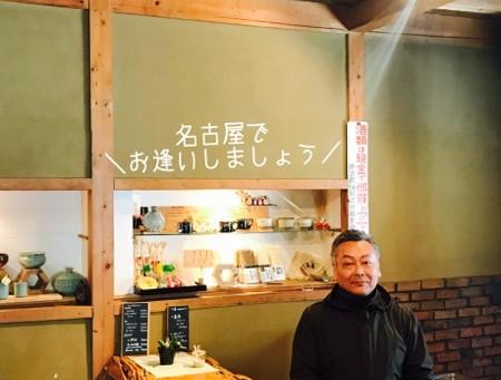 ワークショップ準備で奈良県天川村へ