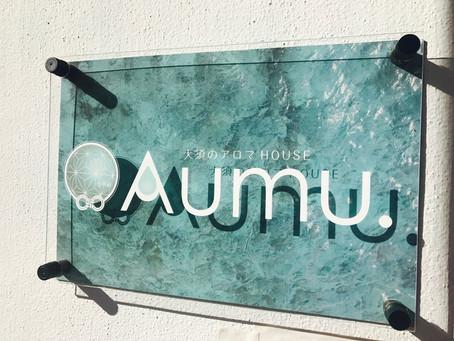 【今日12/29でAumu.は3ヶ月】