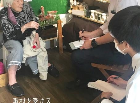 明日 6/6(土) 中日新聞・朝刊に掲載されます