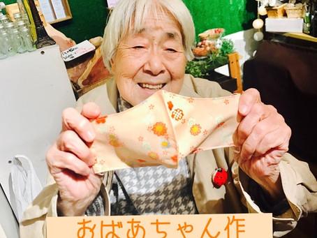 おばあちゃん作 夏マスク販売