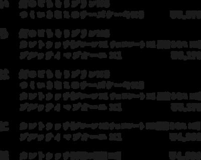 L_text.png