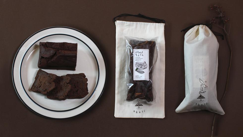 chocola_yoko.jpg