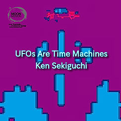 リセットUFOs Are Time Machines ジャケット22_waif