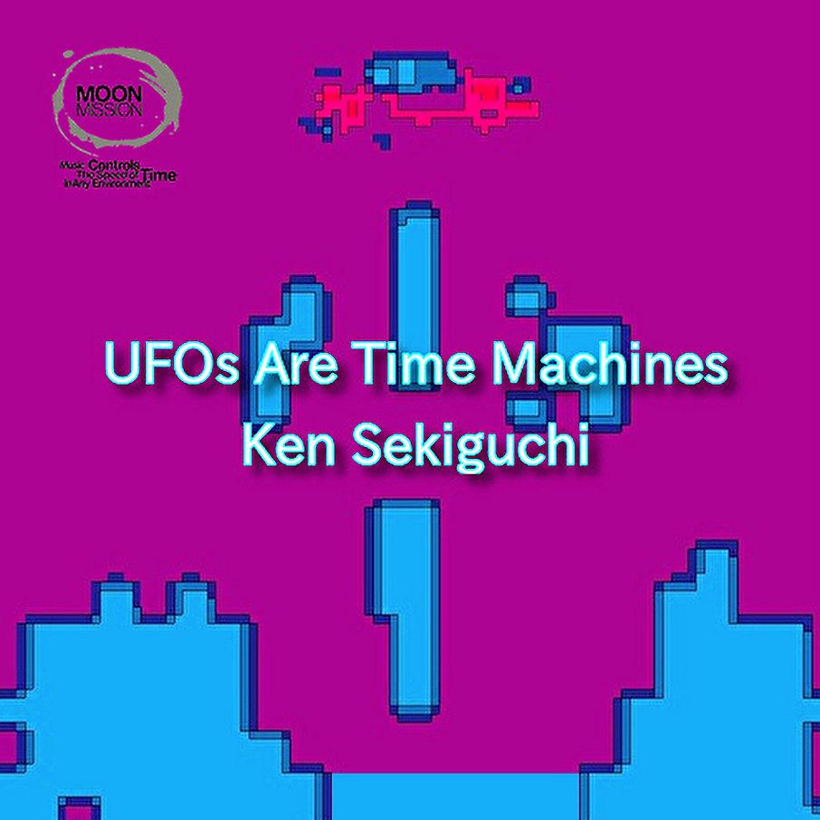 リセット UFOs ジャケット30.jpg