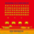 インベーダー画像12 1400x1400 jpeg.jpg
