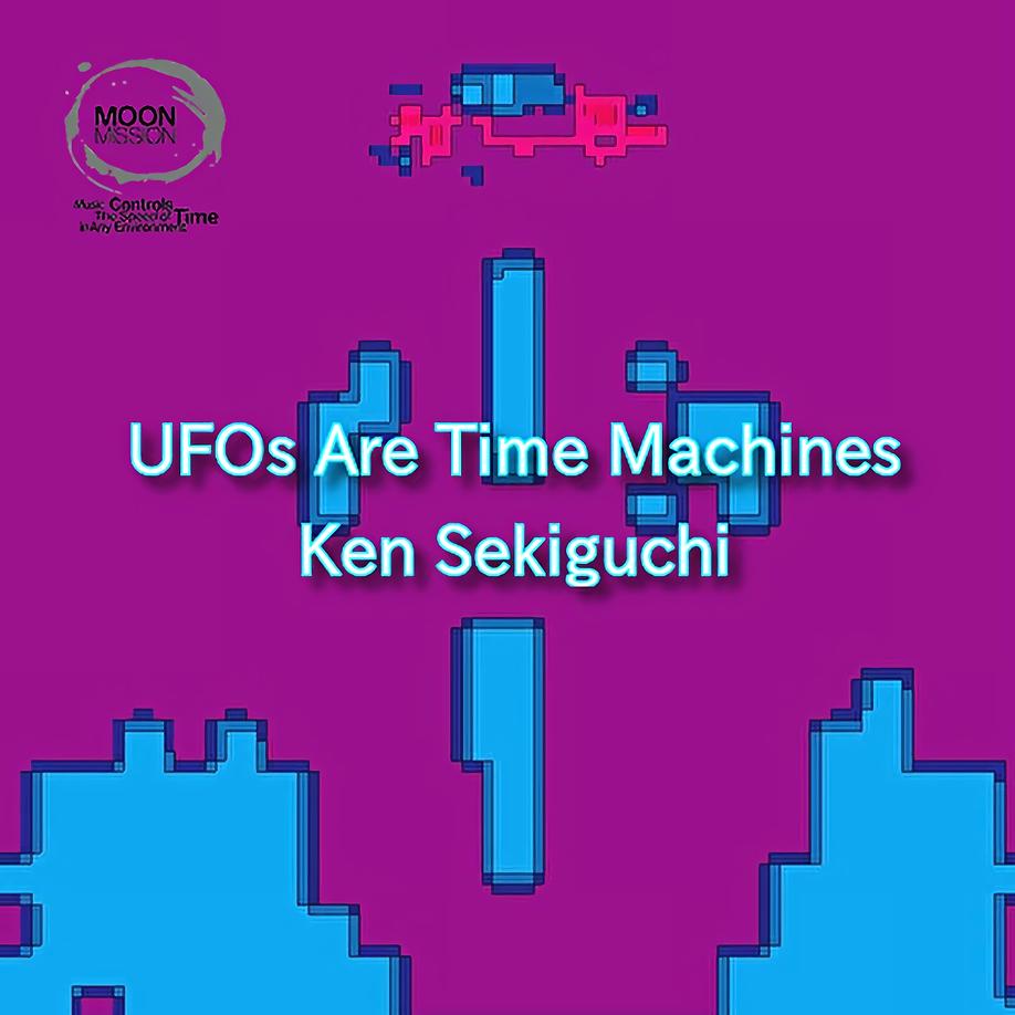 リセット UFOs Are  Time Machines  ジャケット25_w
