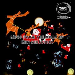 クリスマス ジャケット 2017  1400x1400   3.png