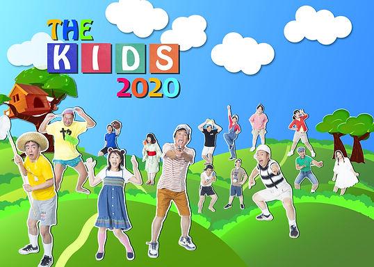 the kids 2020_top.jpg