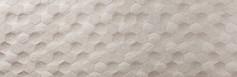 Basalt Marfil Retified Ceramic Wall Tile. Azulev
