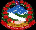 715px-Emblem_of_Nepal.svg (1).png
