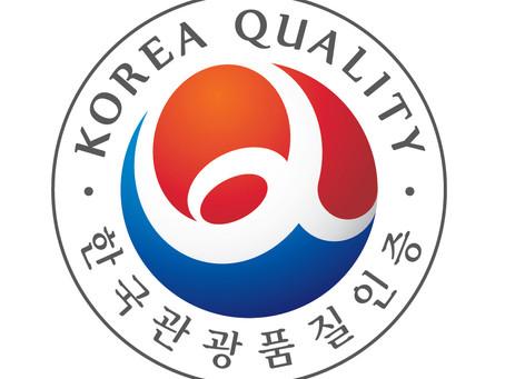 韓国観光品質認証の取得