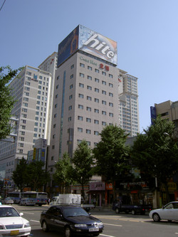 Main building of Central Hotel Busan
