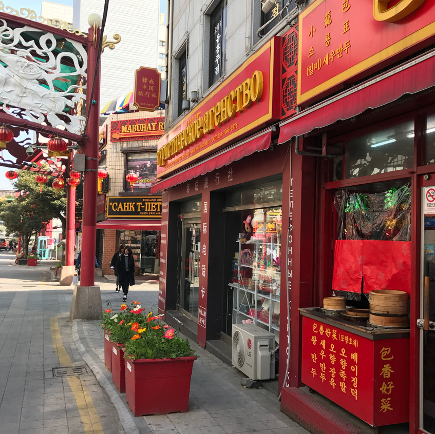 There are a lot of Chinese  and Russian shops.