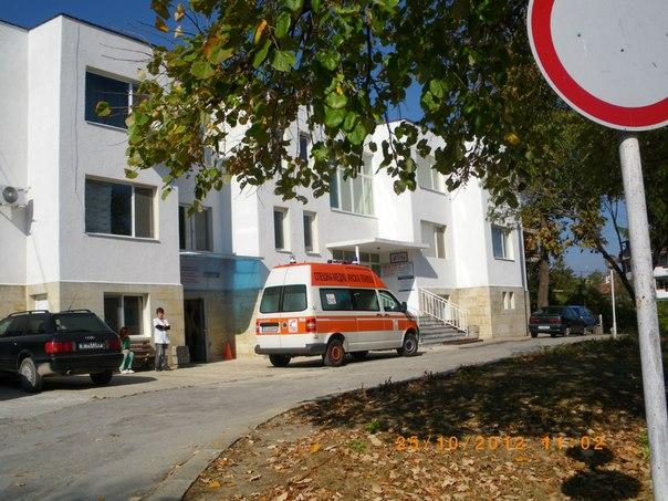 Больница Бялы
